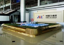 中国巨力集团园区新万博会员登录