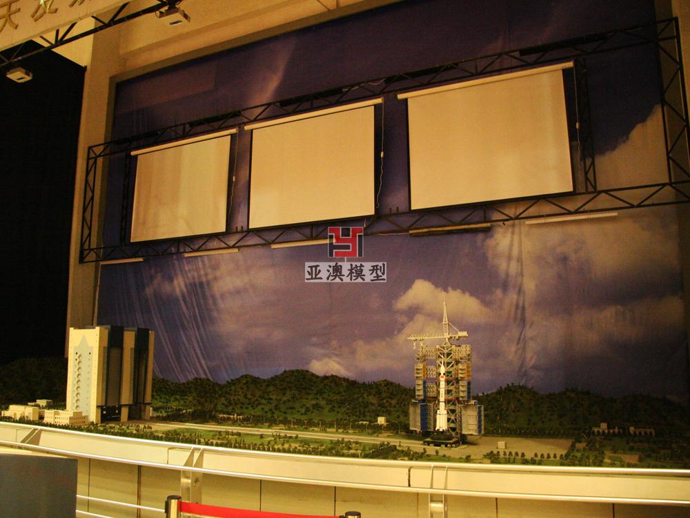 北京亚澳模型-火箭发射演示模型