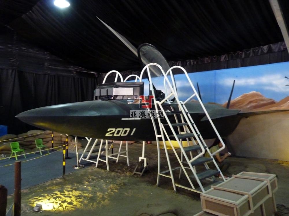 北京亚澳模型-歼十战机体验模型
