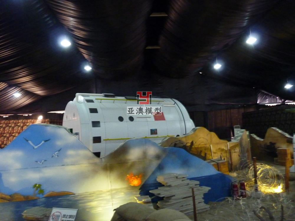 北京亚澳模型-航天飞船互动体验模型