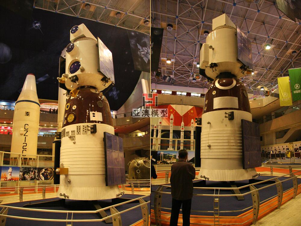 北京亚澳模型-神舟七号展示模型