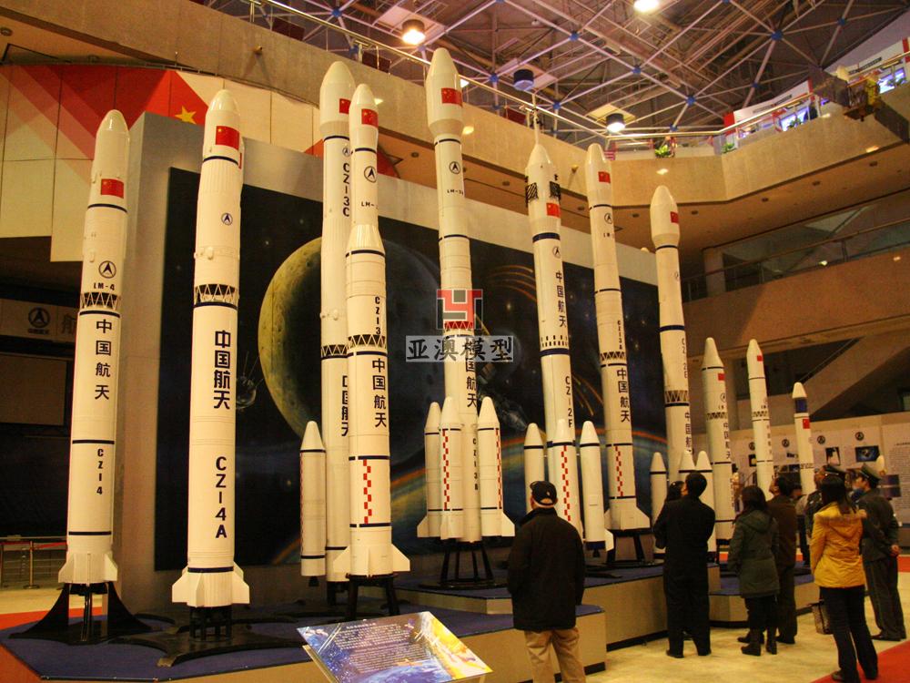北京亚澳模型-新一代运载火箭模型