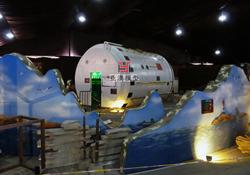 航天飞船--体验万博彩票官网登录