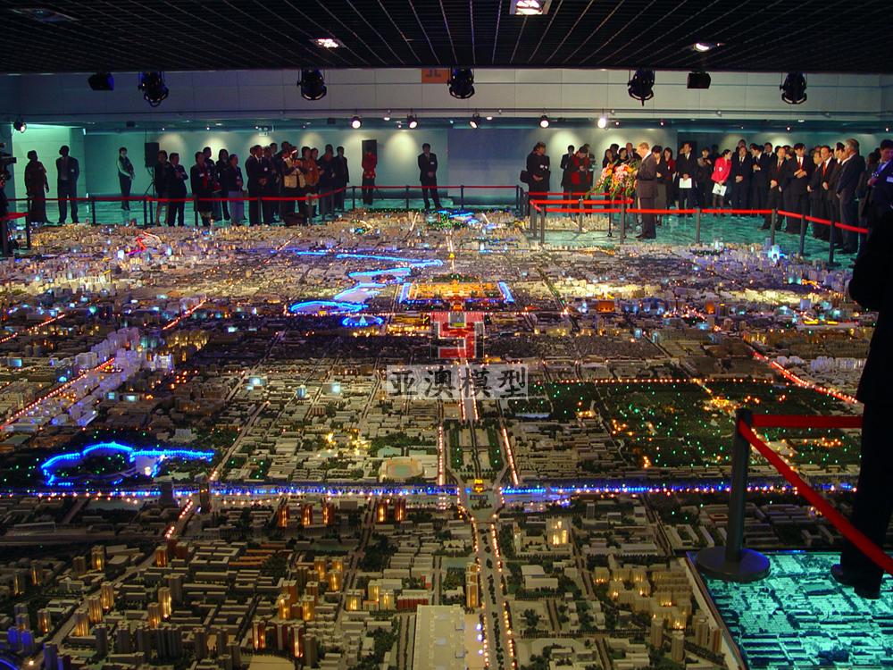 北京市总体规划新万博会员登录