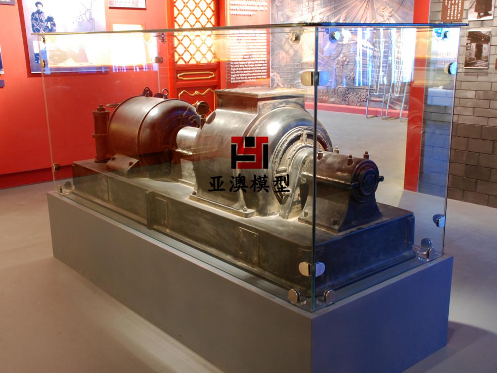 北京电力展览馆