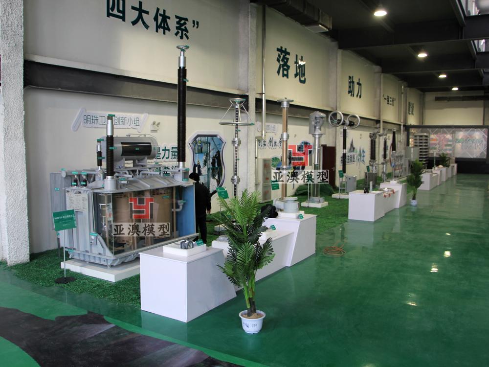 中国国家电网展厅