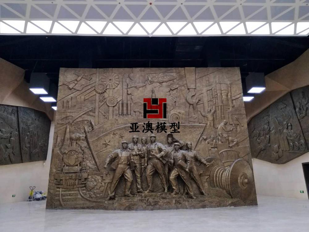哈尔滨工运史纪念馆