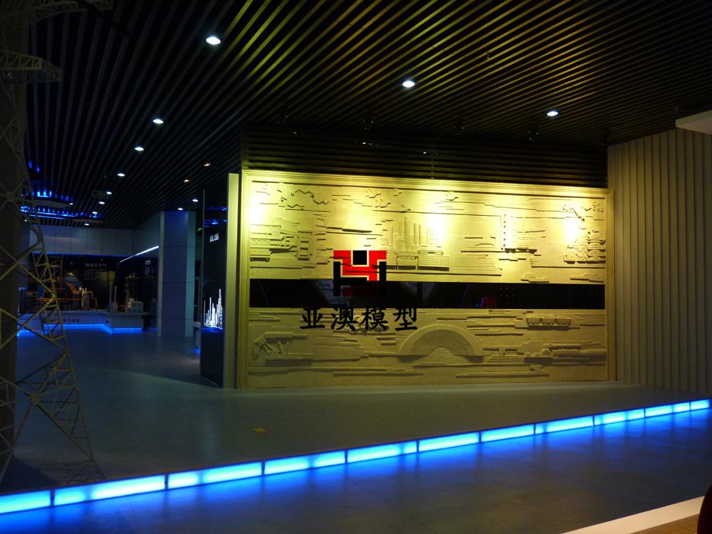 宁东基地--煤基烯烃展厅